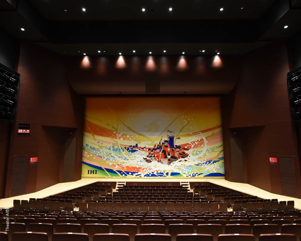 Theater AIOI
